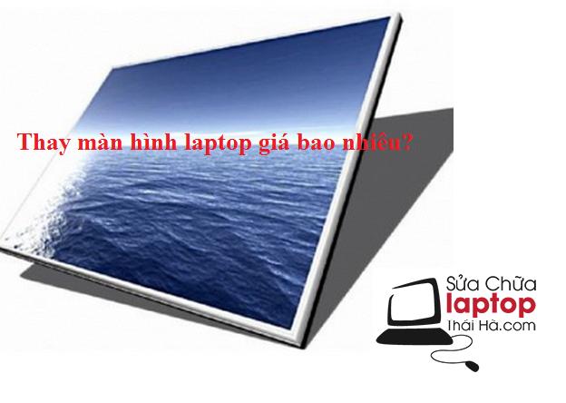 Giá Thay màn hình Laptop Dell 9550 bao nhiêu tiền?